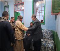 محافظ أسيوط يقدم واجب العزاء لاسرة ضحايا حادث المنزل المنهار بمركز الفتح
