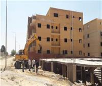 اليوم.. زيادة جديدة في جدية التصالح على مخالفات البناء