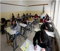 اليوم.. طلاب «1 ثانوي» يؤدون امتحان مادتي اللغة الإنجليزية والجغرافيا