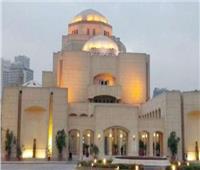 معرض فني وتراثي لـ أذربيجان بدار الأوبرا