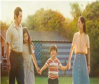 فوز «minari» بجائزة جولدن جلوب كأفضل فيلم أجنبي
