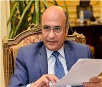 وزير العدل يمنح الضبطية القضائية لبعض العاملين بمواقف السيارات