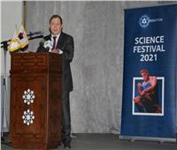 ختام أسبوع مهرجان العلوم الأول بالمركز الثقافي الروسي