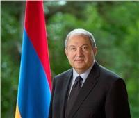 رئيس أرمينيا يؤكد أن البلاد بحاجة إلى الوحدة والتضامن