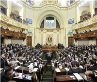 بدء الجلسة العامة للنواب لمناقشة مشروع قانون التنظيم والإدارة
