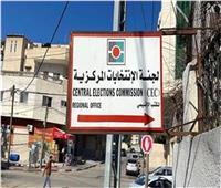 بدء مرحلة الاعتراض على سجلات الانتخابات الفلسطينية 2021