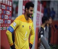 موسيماني يمنح «الشناوي» راحة بسبب كدمة في مباراة الطلائع