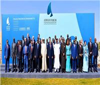 انطلاق أعمال النسخة الثانية لمنتدى أسوان للسلام والتنمية المستدامين