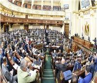 مقترحات بالبرلمان لإلغاء 1% تأشيرة الشهر العقاري بقانون المحاماة 