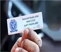 موعد تطبيق عقوبة الملصق الإلكتروني في قانون المرور الجديد