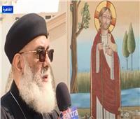 إبراهيم : البابا تواضروس يرأس اجتماع المجمع المقدس الخميس القادم | فيديو