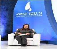 وزيرة التخطيطتشارك بالنسخة الثانية من منتدى أسوان للسلام