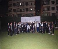 التعليم العالى: مؤتمر طلابى لبناء القدرات الريادية لشباب الجامعات