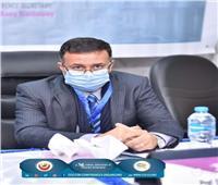 تدشين المؤتمر السادس عشر لطب الاطفال بمحافظة المنوفية