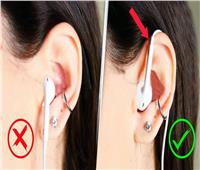 لتجنب مخاطرها.. كيف تتعامل مع سماعات الأذن ؟