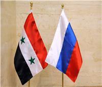 مباحثات روسية سورية حول إعادة الإعمار ومكافحة الإرهاب الدولي