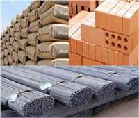 أسعار مواد البناء بنهاية تعاملات الإثنين 1 مارس