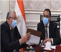 مناقشة استراتيجية التنمية الزراعية المستدامة فى مصر 2030 بعد تحديثها