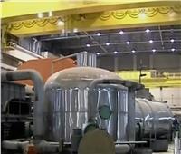 إيران ترفض اقتراحًا أوروبيًا بعقد اجتماع لإحياء الاتفاق النووي | فيديو