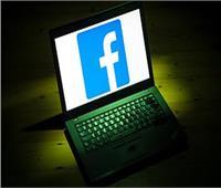 خبراء يحذرون منالتشفير التام بين الأطراف بالـ«فيس بوك»