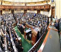 «تشريعية النواب» تشكر الرئيس.. وتناقش تعديلات الشهر العقاري «الثلاثاء»