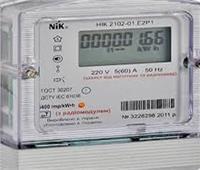 «الكهرباء» توضح سبب تأخر تركيب العدادات الكوديةللمباني المخالفة
