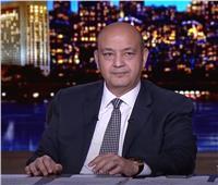 عمرو أديب يفتح النار على هيومان رايتس.. التفاصيل