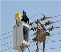 اليوم.. فصل الكهرباء عن مناطق بجنوب الدقهلية