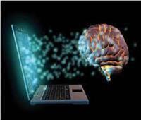 تطوير نظام للتحكم في الكمبيوتر باستخدام «العين»