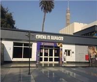 مناقشة «أثر ثروت عكاشة في صناعة السينما».. الخميس