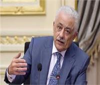 وزير التعليم: عمليات تأمين الامتحانات تتكلف مبالغ طائلة