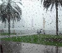 الأرصاد تكشف حالة الطقس من يوم الثلاثاء للأحد