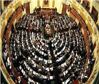 «تشريعية النواب» تناقش قوانين تنظيم إجراءات عمل الشهر العقاري