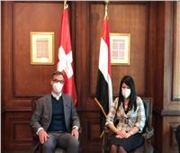 «المشاط» تلتقي السفير السويسري لبحث مجالات التعاون المشترك