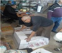 ضبط 30 طن مخلل فاسد في مصنع بالإسكندرية