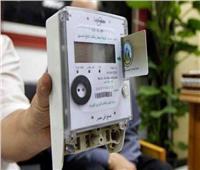 فصل الكهرباء عن العداد المسبوق الدفع حال نفاد الشحن