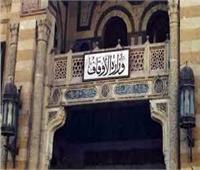 بعد السماح بالتراويح.. 5 ممنوعات بالمساجد طوال شهر رمضان