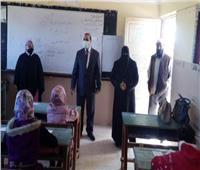 «تعليم مطروح» يحيل مدير مدرسة والعاملين للتحقيق بسبب عدم الانضباط