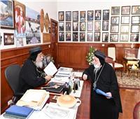 البابا تواضروس يستقبل عدد من الأساقفة بالمقر البابوي بالقاهرة