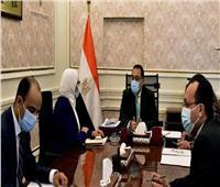 رئيس الوزراء يتابع مع وزيرة الصحة جهود تنفيذ مبادرة «حياة كريمة»