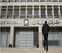 الليرة اللبنانية تسجل أدنى هبوط أمام الدولار