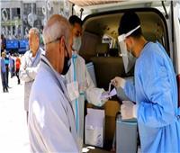 الأردن يسجل 5124 إصابة و28 وفاة بفيروس كورونا