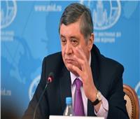 المبعوث الروسي لأفغانستان: نعمل على تنظيم لقاء دولي حول أفغانستان