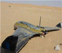 تدمير طائرة بدون طيار أطلقتها ميليشيا الحوثي تجاه السعودية