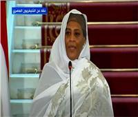 وزيرة الخارجية السودانية تغني على الهواء