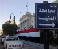 المنيا في 24 ساعة| مصرع وإصابة 18 شخصا في حوادث طرق متفرقة بالمنيا