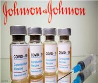 ولاية آلاسكا الأمريكية تطلب 8900 جرعة من لقاح «جونسون آند جونسون»