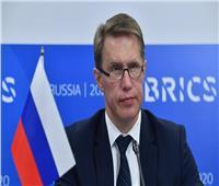 وزير الصحة الروسي: المناعة الجماعية ضد كورونا قد تتحقق منتصف 2021