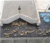 صحة المنيا تقدم الخدمات الطبية لـ 1614 مواطن بمركز بني مزار