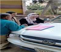 فحص ملفات التصالح بمدينة الحامول